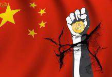 """Trung Quốc """"công nhận Bitcoin""""?"""