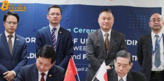 SBI Holdings cùng Tập đoàn FPT đầu tư 3 triệu USD vào start-up blockchain Utop