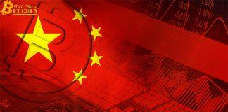 """Giá Bitcoin tăng mạnh tuần qua khiến giới trader Trung Quốc """"phát cuồng"""""""