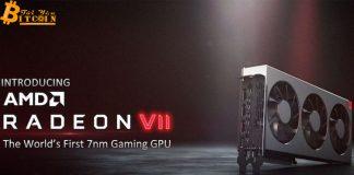 AMD Radeon VII – Ông vua mới của dân đào Ethereum?