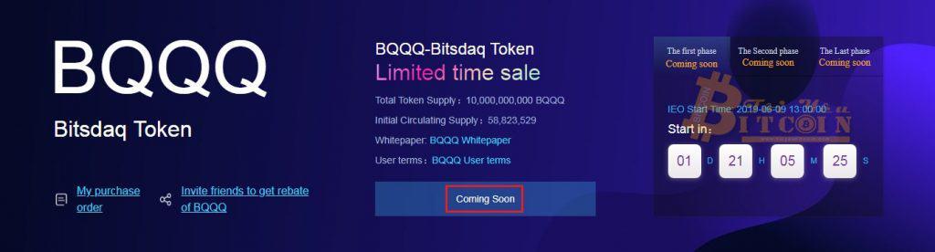 Cách mua IEO BQQQ trên Bitsdaq. Ảnh 4