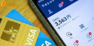 Visa hợp tác cùng LINE Pay sử dụng công nghệ Blockchain để cung cấp dịch vụ fintech