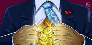 Ngân hàng Trung ương Trung Quốc (PBOC) ra mắt tiền điện tử để cạnh tranh với Libra của Facebook
