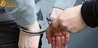 Ấn Độ bắt giữ 4 người trong vụ án tiền điện tử Ponzi