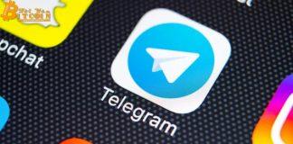 Token GRAM của Telegram được bán giá gấp 3 trên Liquid