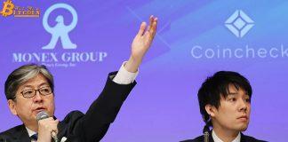 Monex Group trả cổ tức bằng Bitcoin cho các cổ đông có tài khoản trên Coincheck