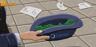 Gã khổng lồ khai thác Bitcoin Canaan Creative nộp đơn IPO trị giá 400 triệu USD trên Nasdaq