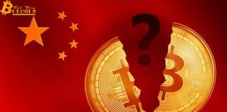 Chính thức: Trung Quốc tuyên bố sẽ đàn áp các sàn giao dịch tiền điện tử