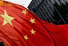 Ba công ty Trung Quốc thành lập quỹ đầu tư blockchain 1 tỷ USD