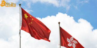 Trung Quốc ký thỏa thuận với ngân hàng trung ương Hồng Kông để thúc đẩy Blockchain