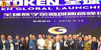 Dự án Ponzi Cloud Token đã bị cảnh sát Trung Quốc triệt phá