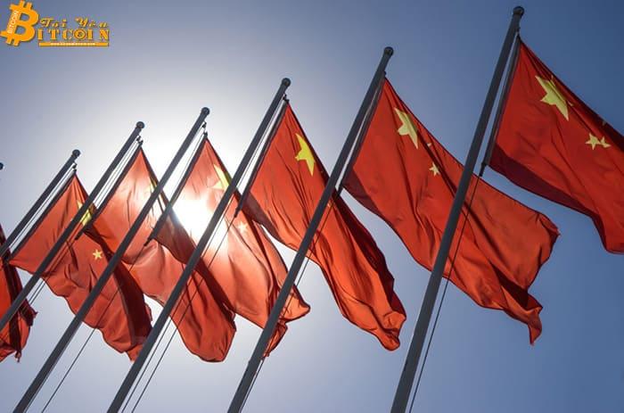 Trung Quốc điều tra ứng dụng thể dục dựa trên blockchain Qubu vì cáo buộc gây quỹ bất hợp pháp