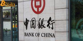 Ngân hàng Trung Quốc phát hành 2,8 tỷ USD trái phiếu trên Blockchain cho các doanh nghiệp nhỏ