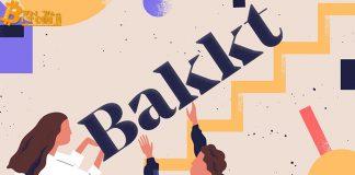 Hợp đồng mở Bitcoin tương lai trên Bakkt đạt mức cao kỷ lục mới
