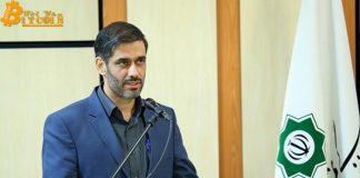 Tướng Iran kêu gọi sử dụng tiền điện tử để né tránh các lệnh trừng phạt từ Mỹ