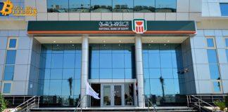 Ngân hàng lớn nhất của Ai Cập tham gia RippleNet