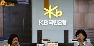 Ngân hàng lớn nhất Hàn Quốc chuẩn bị ra mắt dịch vụ lưu ký tiền điện tử