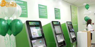 Ngân hàng lớn nhất nước Nga đang mua 5.000 máy ATM Blockchain có khả năng đào tiền điện tử