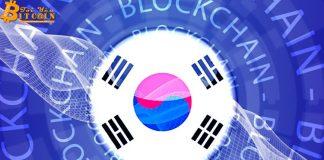 Đại học Hàn Quốc công bố khuôn viên Blockchain mới