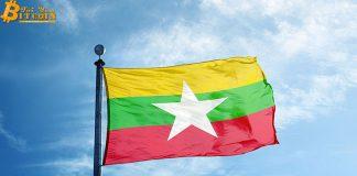 Ngân hàng Trung ương Myanmar tuyên bố tiền điện tử bị cấm