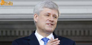 Cựu thủ tướng Canada gọi Bitcoin là tiền tệ dự trữ khả thi