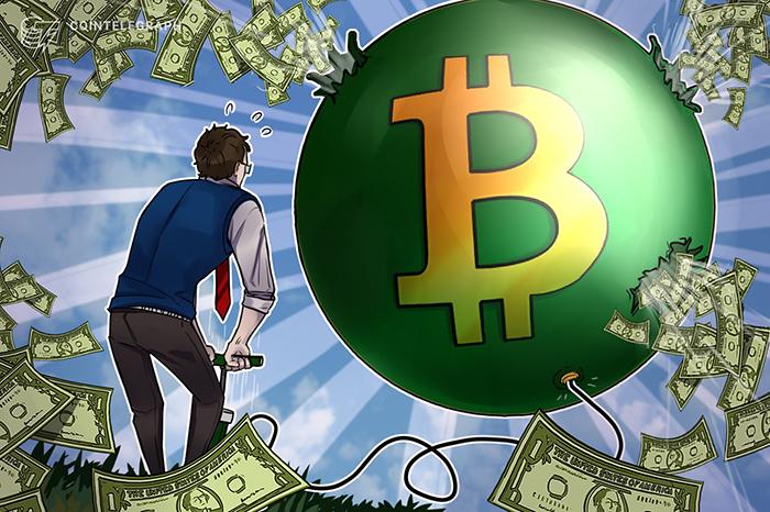 """Bitcoin được nhiều nhà đầu tư chuyên nghiệp xem là """"bong bóng"""""""