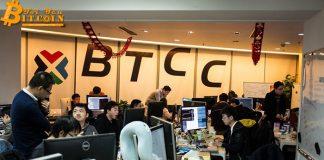 Sàn giao dịch bitcoin đầu tiên của Trung Quốc dừng kinh doanh tiền mã hóa