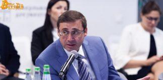 Phó thống đốc Ngân hàng Nga: Đầu tư Bitcoin giống như bước vào một bãi mìn