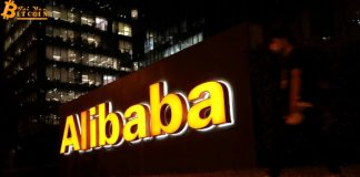 Alibaba ra mắt thị trường NFT để giao dịch bản quyền