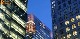 Citigroup chuẩn bị giao dịch hợp đồng tương lai Bitcoin CME