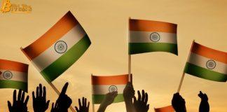 Ấn Độ sẽ thử nghiệm đồng rupee kỹ thuật số vào cuối năm nay